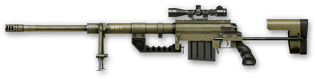 Cheyenne Tactical Intervention M200